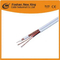 Special Communication Rg59 Surveillance Cable with 2 Power Cable for Monitoring Systems